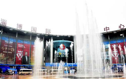 第十七届中国(淄博)国际陶瓷博览会9月6日在淄博国际会展中心开幕.jpg
