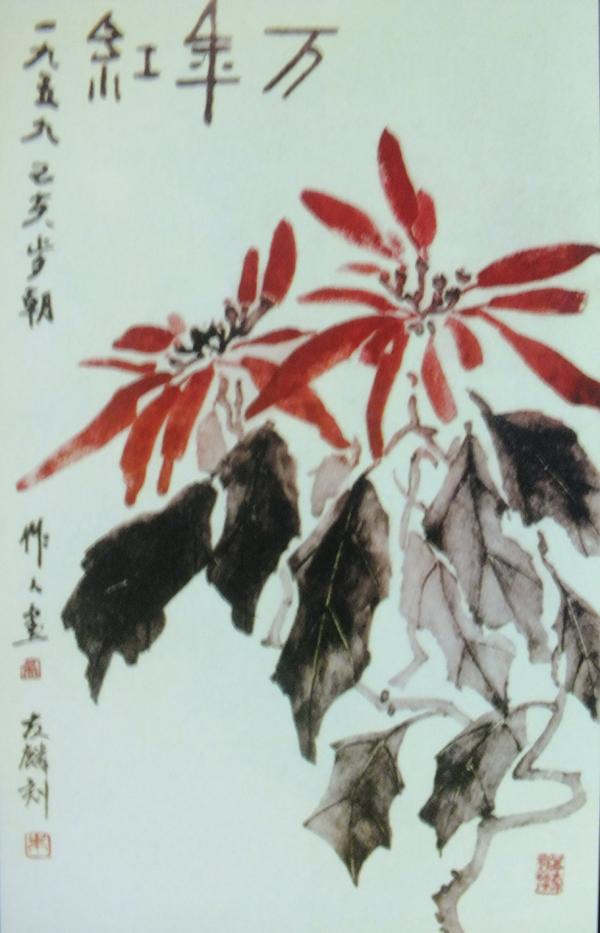 图1-4,朱友麟刻瓷作品.jpg
