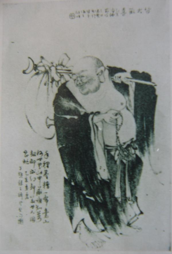 图1-5,朱友麟刻瓷作品.jpg