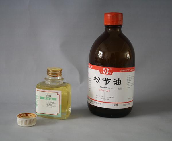图2-16,松节油、调色油.jpg