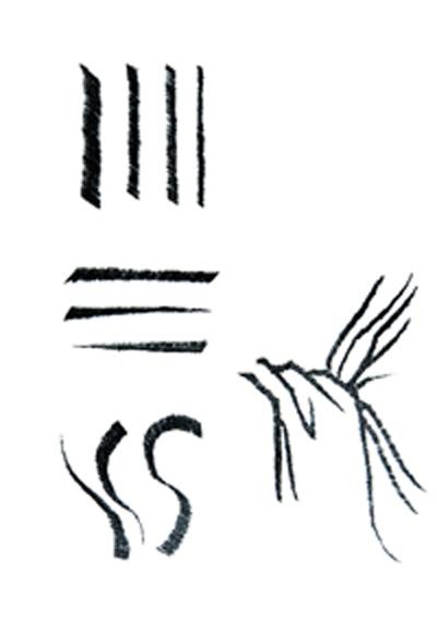 图3-39 侧刃运刀刻线图例.jpg