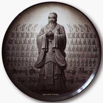 图3-90,黄玉双 丁邦海《至圣先师孔子圣迹图》刻瓷盘 直径1000mm..JPG