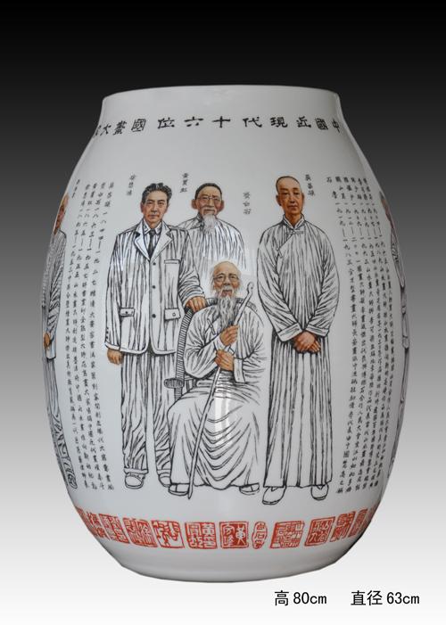5阎先公 《十六位大画家》 刻瓷瓶 高800mm 直径63mm.jpg