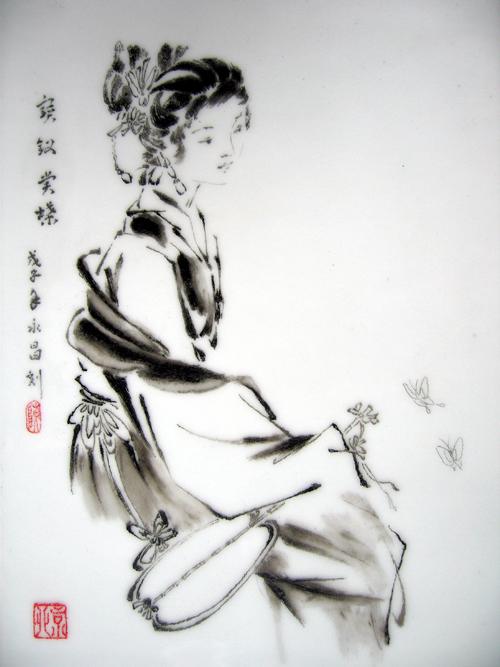 15、陈永昌《宝钗赏蝶》瓷板刻瓷 180mm×260mm.JPG