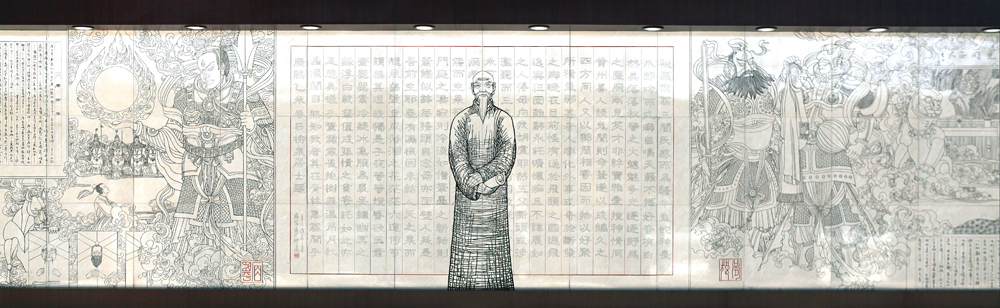 47杨华创作绘制,罗晓东、董善习、王一君、李世典刻制、范杰监制 《聊斋》大型刻瓷壁画 1800mm×22800mm.JPG