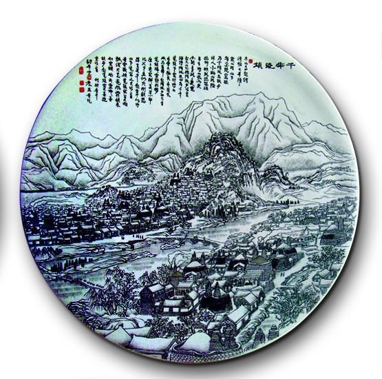 20朱立民《千年瓷镇》刻瓷平盘 直径1200mm.jpg