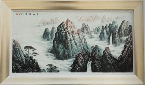 30 丁邦海《黄山雄姿》刻瓷板1200mm600mm.jpg