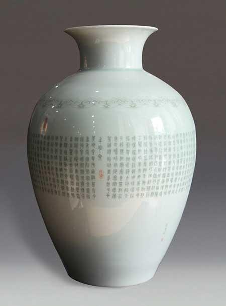8李勤宝《千字文》刻瓷-瓶--高300mm-直径400mm..jpg