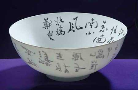 9杨达生《薄胎碗刻瓷》直径360mm.jpg