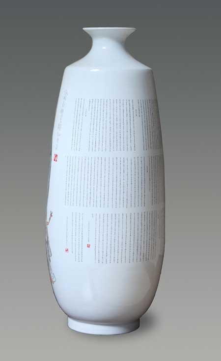 12李世典《论语.全篇》刻瓷瓶-高480mm...jpg