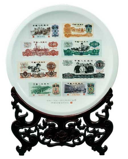 2常宗林《人民币》刻瓷盘--直径510mm.jpg